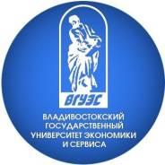 Сертифицированный курс 1С: Управление торговлей 8 по вечерам с 13.06