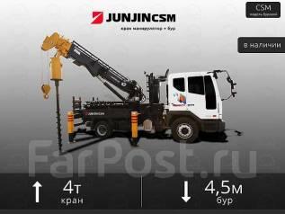 Junjin. Кранбуровая (ямобур) JunJin SA-040C 4,5 метра, 450 мм. 4 тонны, 4 000 кг.