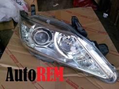 Фара дополнительного освещения. Toyota Camry