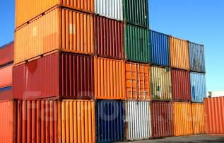Куплю контейнер, 5, 20, 40 футовые ЦЕНЫ Адекватные! Самовывоз!