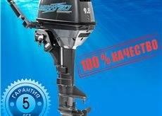 ин джапан лодочные моторы