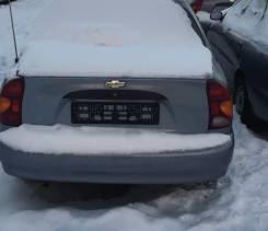 Chevrolet. 1720212, 1720212