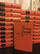 Вальтер Скотт полное собрание сочинений