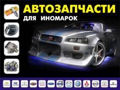 Авторазбор на Южном! Контрактные Автозапчасти!. Daihatsu Toyota Subaru Suzuki Mazda Mitsubishi Honda Nissan
