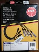Высоковольтные провода. Лада 2108, 2108 Лада 4x4 2121 Нива, 2121 Лада 2109, 2109 Лада 2110, 2110