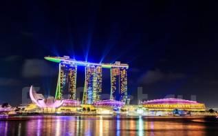 Продается компания/бизнес в Сингапуре