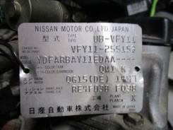 Автоматическая коробка переключения передач. Nissan AD, VFY11 Двигатель QG15DE