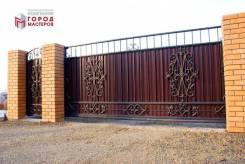 Распашные и откатные ворота с элементами ковки   от 9200 до 43200 р.