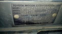 Редуктор. Toyota Mark II