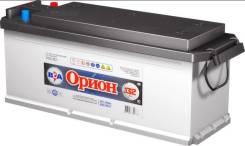 Орион. 132 А.ч., производство Россия