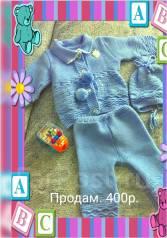 Костюмы. Рост: 60-68, 68-74 см