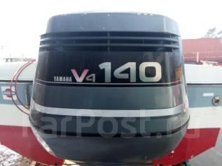 Yamaha. 2х тактный, нога X (635 мм)