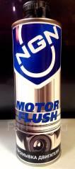 Масло промывочное NGN Motor Flush. 300 ml. В наличии! Koravto
