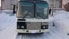 ПАЗ 32054. Продам автобус паз32054
