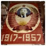 Ковёр - подарок Хрущева (раритет, оригинал) срочно, антикризисная цена