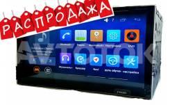 2 DIN Магнитола Android 5.1 DVD FY6303 Распродажа! Автоток