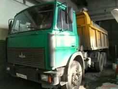 МАЗ 551605-221-024. Продается , 14 860 куб. см., 33 000 кг.