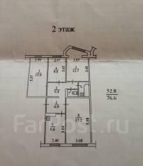 4-комнатная, улица Спортивная 6. п. Долиновка, агентство, 76 кв.м.