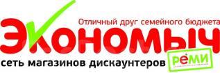 """Директор магазина. ООО """"Семья"""". Большой камень"""