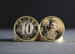 10 юаней - год Обезьяны - 2016 год