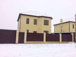 Дом 155 м2 в Краснодаре!. площадь дома 80кв.м., от частного лица (собственник)