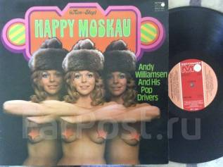 JAZZ! Andy Williamsen and his Pop Drivers - Happy Moskau - 1972 DE LP