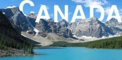 Канада. Торонто. Образовательный тур. Английский в Канаде для подростков, с 1 по 31 июля, г. Торонто