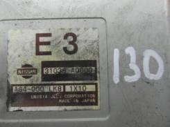 Блок управления автоматом. Nissan Stagea, M35 Nissan Skyline, V35 Двигатель VQ25DD