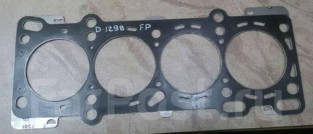 Прокладка головки блока цилиндров. Mazda Training Car, GF8P Mazda Premacy, CP8W, CPEW Mazda Familia, BJ3P, BJ5P, BJ5W, BJ8W, BJEP, BJFP, BJFW, YR46U15...