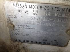 Привод. Nissan Avenir, VENW10 Двигатель GA16DS