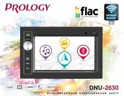 Prology DNU-2630