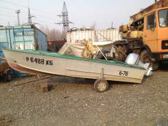 Прогресс-2М. Год: 1980 год, длина 4,70м., двигатель подвесной, 40,00л.с., бензин