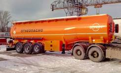 Bonum. Полуприцеп цистерна бензовоз 28м3 , 28,00куб. м.