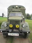 ГАЗ 63. ГАЗ-63, 10 000 куб. см., 3 000 кг.