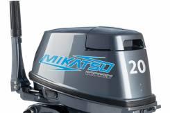 Mikatsu. 20,00л.с., 2-тактный, бензиновый, нога S (381 мм), 2017 год. Под заказ