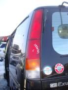 Стоп-сигнал. Toyota Lite Ace, CR41, SR40, KR42 Toyota Town Ace, KR42, CR41, SR40 Toyota Town Ace Noah, KR41, KR42, SR40, SR50, SR50G, CR50, CR41, CR51...