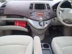 Коврик. Mitsubishi Grandis, NA4W