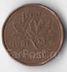 1 цент 1991г. Канада