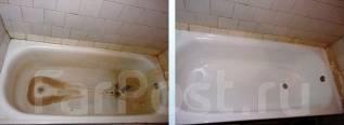 Реставрация ванн в Находке