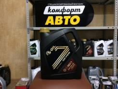 S-Oil Seven. Вязкость 0W-20, синтетическое