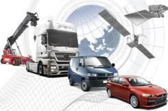 Спутниковый Глонасс мониторинг транспорта + контроль топлива