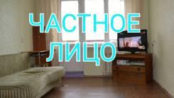 1-комнатная, переулок Дзержинского 20. Центральный, частное лицо, 35 кв.м.