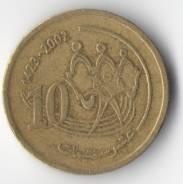 10 сантим 2002г. Марокко