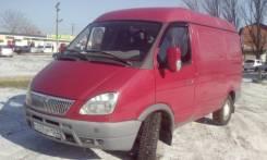 ГАЗ Соболь. Продаю Соболь, 2 464 куб. см., 900 кг.