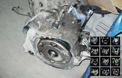 АКПП Toyota Camry 40 u250e 2.4 2AZ-FE 167 л. с