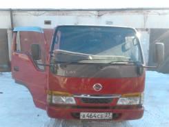 Nissan Atlas. , 32 куб. см., 2 500 кг.