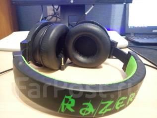 Razer Kraken Pro