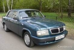 Автомобиль ГАЗ 3110 по запчастям. ГАЗ 3110 Волга