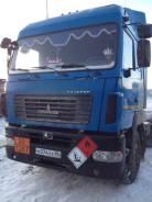 МАЗ 6430А9-1320-020. Продаю седельный тягач маз 6430А9-1320-020, 11 120 куб. см., 16 000 кг.
