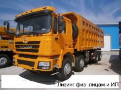 Shaanxi Shacman SX3316. Самосвал Shacman SX3316DT366 , 2017 год в Новосибирске, 9 700 куб. см., 35 000 кг.